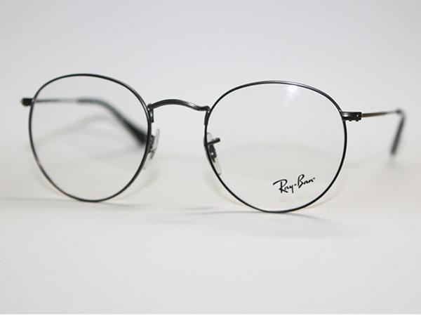 Occhiali da vista Montatura Ray Ban RB3447 2620 50 vQKWpKdh8